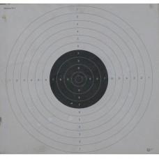Mērķis nr. 7 Mazkalibra šautene
